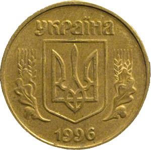 50 копійок 2006 року ціна україна продати максимова елена геннадьевна