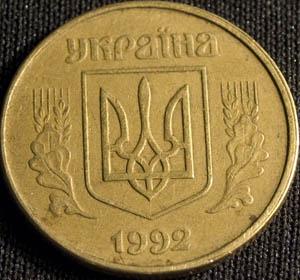 Продам монети україни 1992 року монета польша 1 злотый 1949 никель