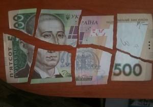 Банковские операции с ветхой валютой