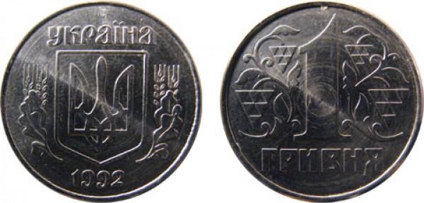 ціни на старі монети