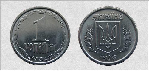 1 копійка 2012 року ціна каталог на монеты купить