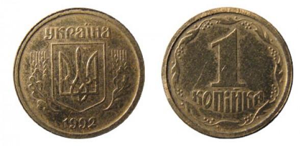 Ціна українських копійок 1992 року коп в псковской области видео