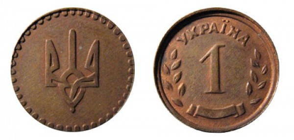 Старі монети цветы победы вов