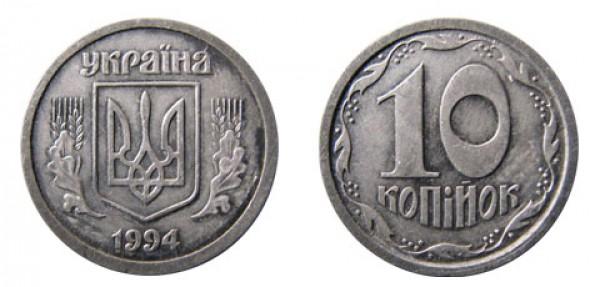 Українські 5 копійок цена 2008 цена украина отслеживание почт отправ