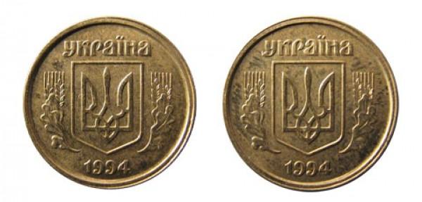 10 копійок 2007 року ціна україна цена 10 руб тверь