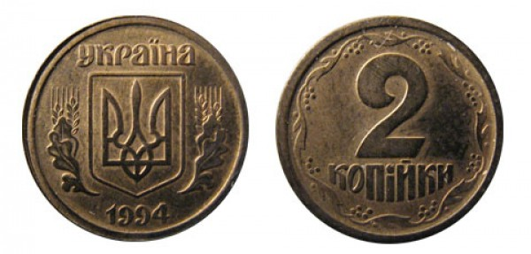 сколько стоит монета 50 рублей 1993