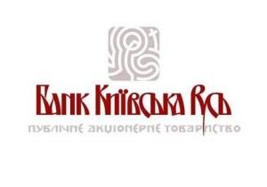 Киевская Русь: ипотечный кредит на вторичном рынке