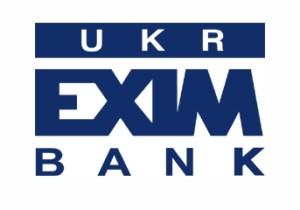 Укрэксимбанк — ипотечный кредит на вторичном рынке