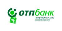 ОТП Банк: ипотечный кредит на вторичном рынке