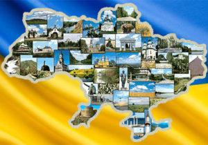 Туристический бизнес в Украине: трудности и перспективы