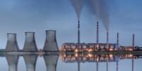 Акции ПАО «Донбасэнерго» на украинском фондовом рынке