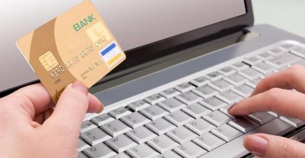 Как получить банковскую карту в киеве получить в течения 30 минут кредит
